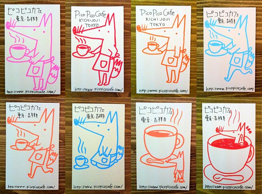 shop-cards130121